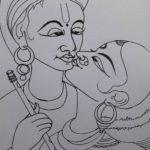 নষ্ট কষ্ট একটু একটু : অণুগল্প