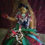 ভাদুগান ও ভাদু উত্সব- 2020 (পঞ্চম পর্ব) ভাদুর কাহিনী, আলোচনা ও গীত সংকলন