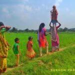 ভাদুগান ও ভাদু উত্সব- 2020 (অষ্টম পর্ব) ভাদুর কাহিনী, আলোচনা ও গীত সংকলন