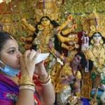 শারদ সংকলন-১৪২৭ কবিতা মালা আগমনী গীতি কবিতা (চতুর্থ পর্ব)