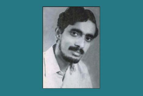 sahid-nazrul-islam