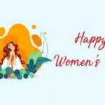 বিশ্ব নারী দিবস ২০২১